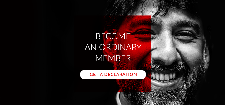 Become An Ordinary Member